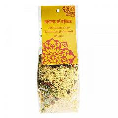 -NEU- Spirit of Spice Afrikanischer Taboulet Salat 250g